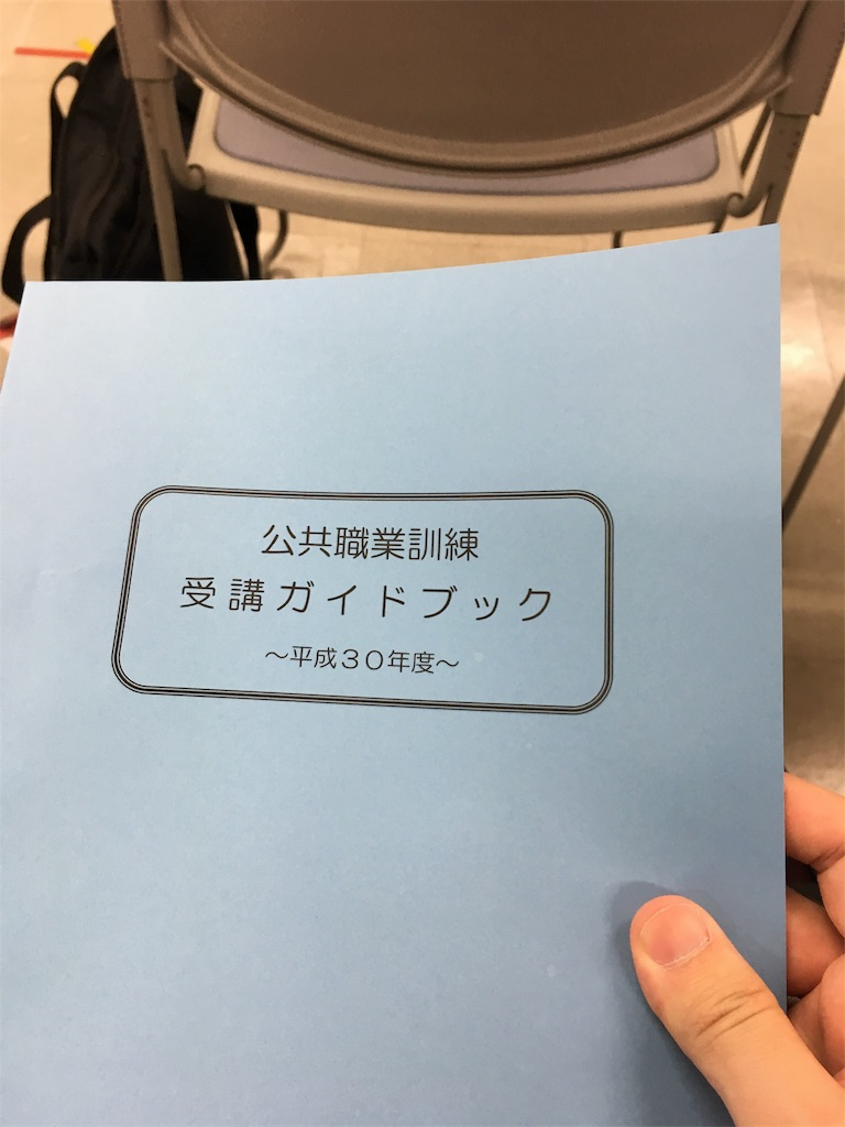 f:id:aiukao:20180521114017j:image