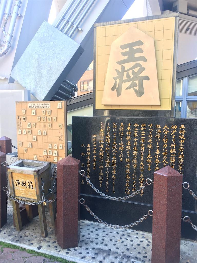 f:id:aiukao:20180522175651j:image
