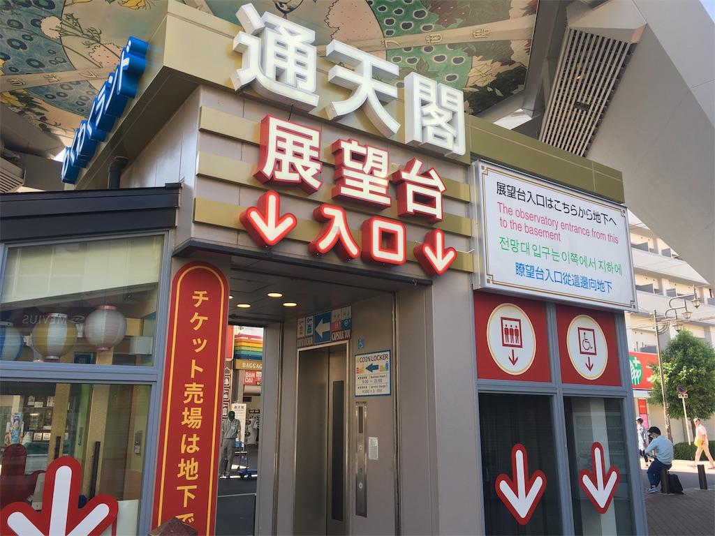 f:id:aiukao:20180522175903j:image