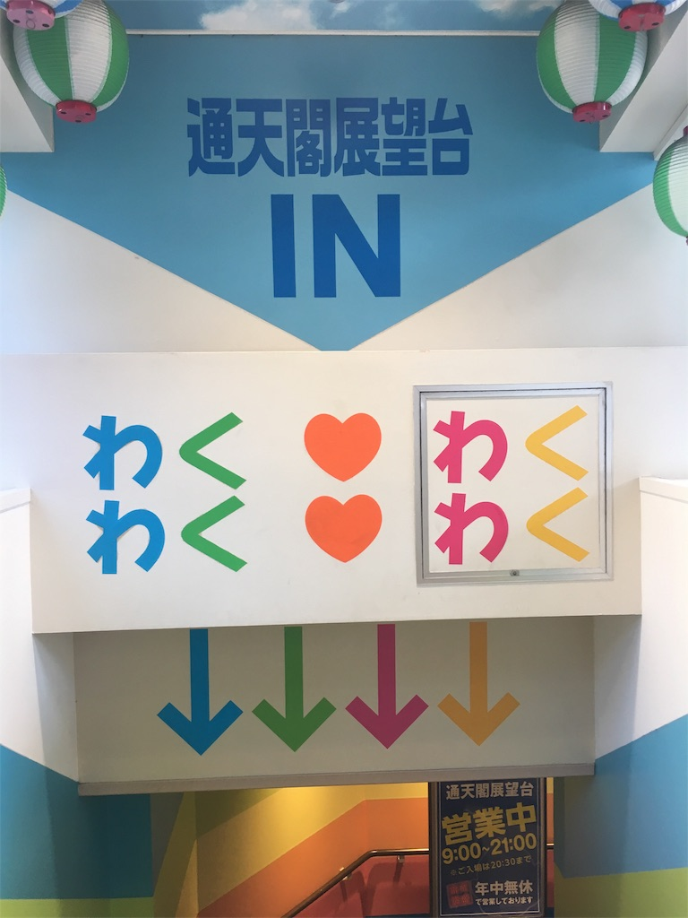 f:id:aiukao:20180522180043j:image