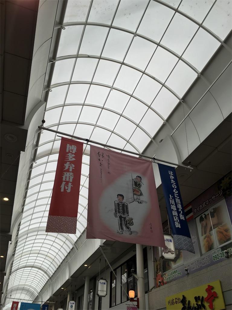 f:id:aiukao:20180523230337j:image