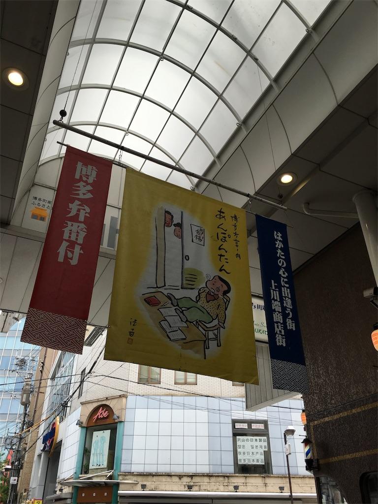 f:id:aiukao:20180523230346j:image