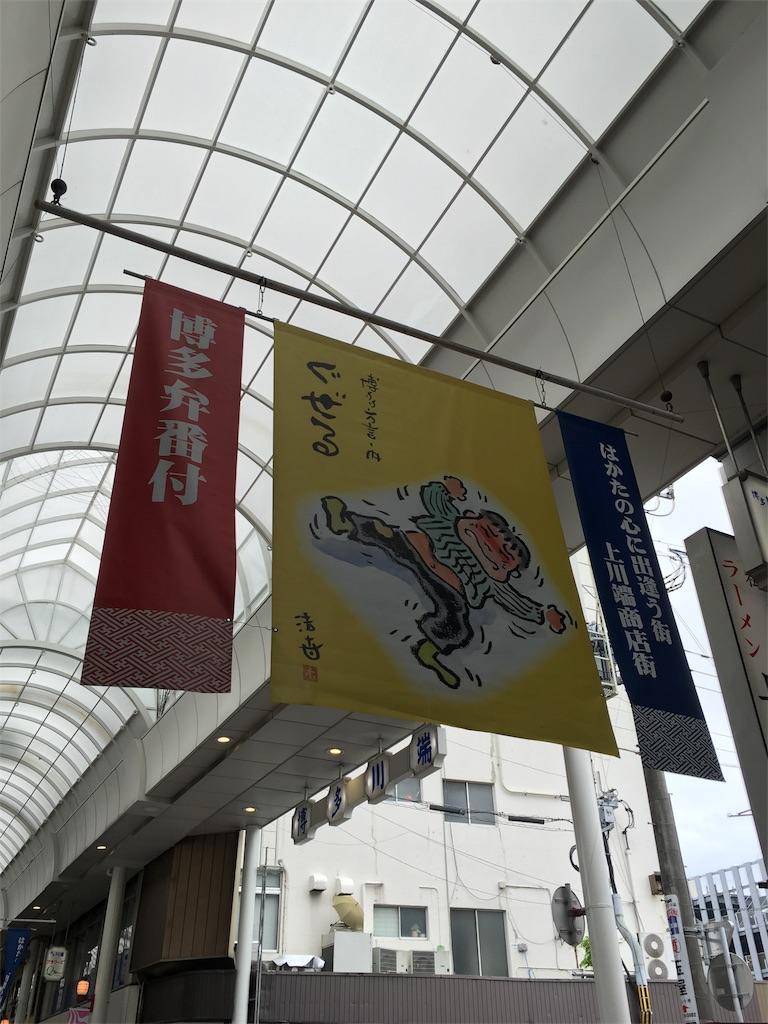f:id:aiukao:20180523230355j:image
