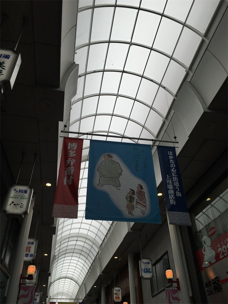 f:id:aiukao:20180523230410j:image