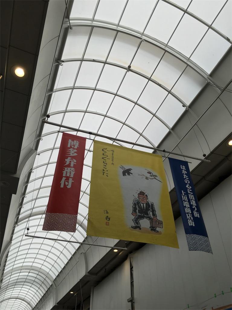 f:id:aiukao:20180523230414j:image