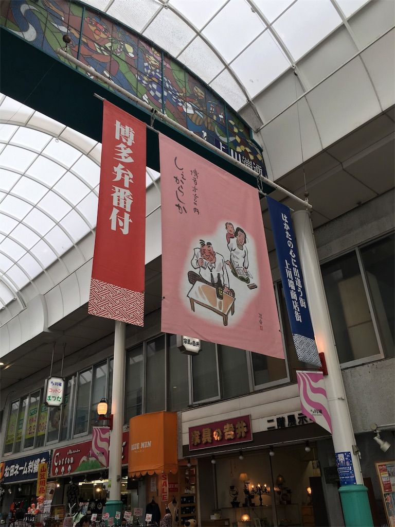 f:id:aiukao:20180523230426j:image
