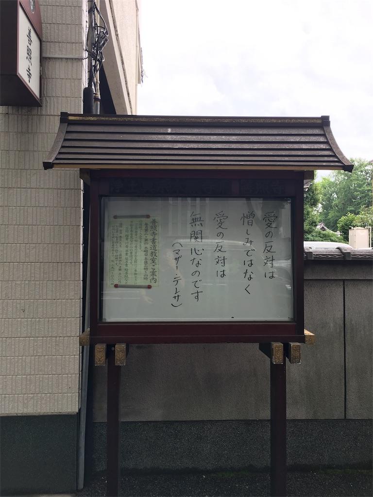 f:id:aiukao:20180523230441j:image