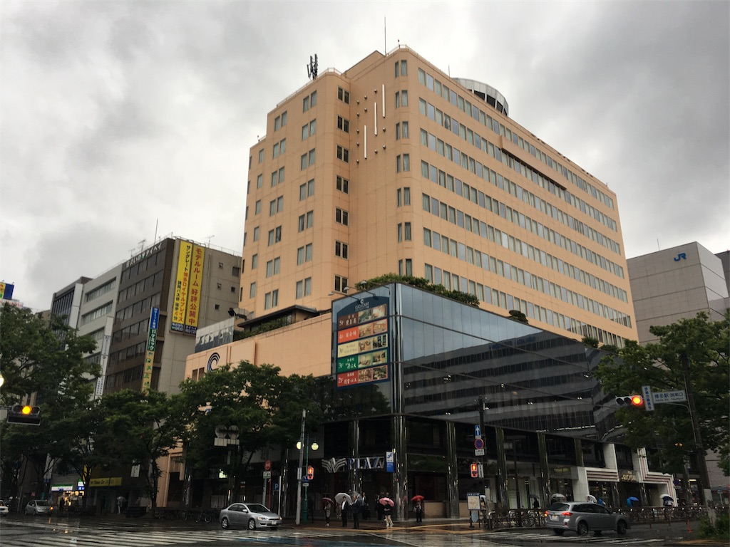 f:id:aiukao:20180523230453j:image