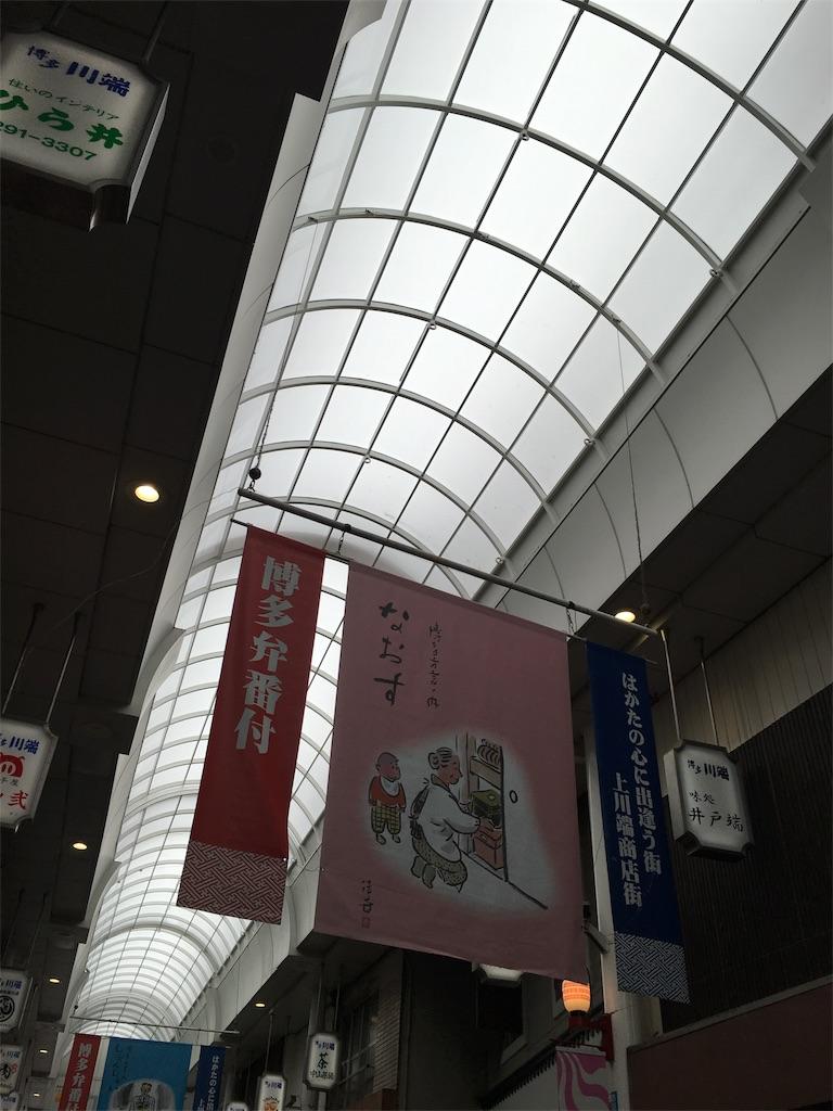 f:id:aiukao:20180523230503j:image