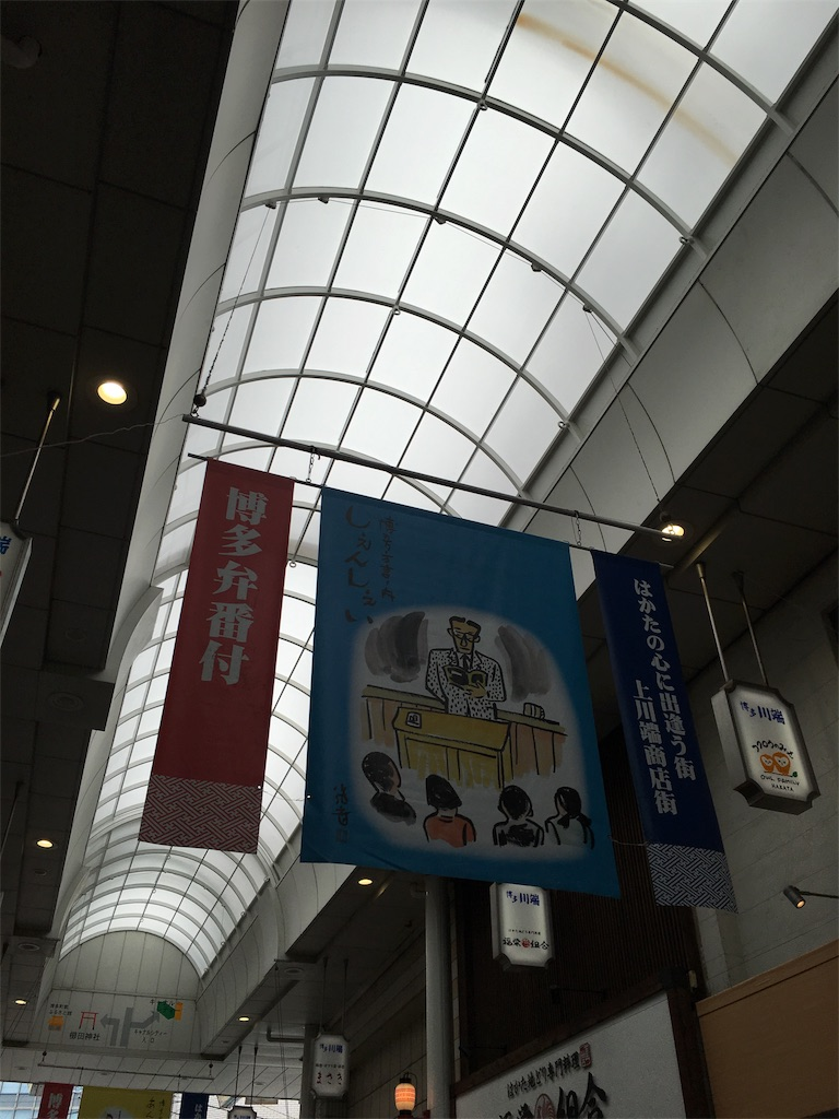 f:id:aiukao:20180523230527j:image