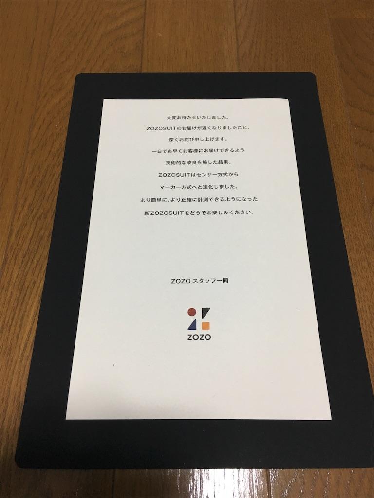 f:id:aiukao:20180609140553j:image
