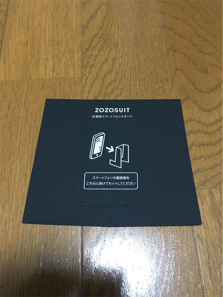 f:id:aiukao:20180609140731j:image