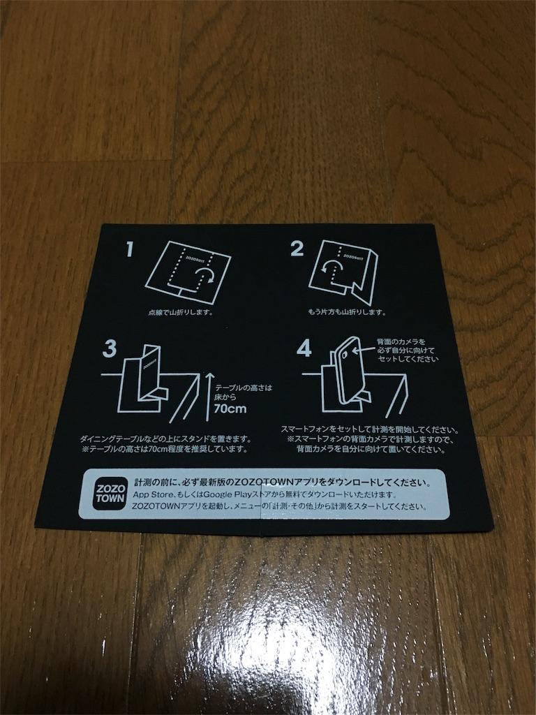 f:id:aiukao:20180609140801j:image