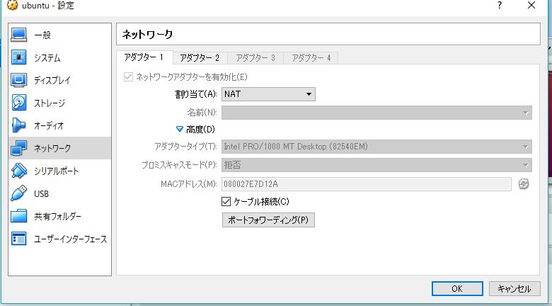 f:id:aiukao:20180711225326p:plain