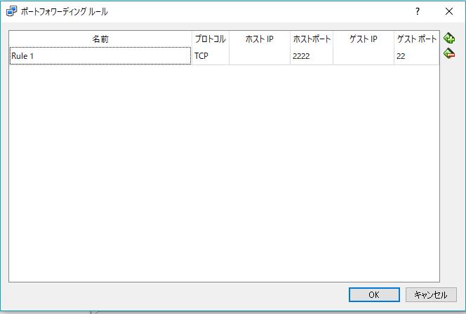 f:id:aiukao:20180711225411p:plain