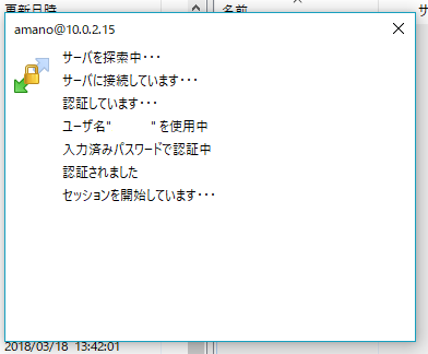 f:id:aiukao:20180714200358p:plain