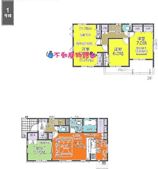 f:id:aiwaj:20181115161914j:plain