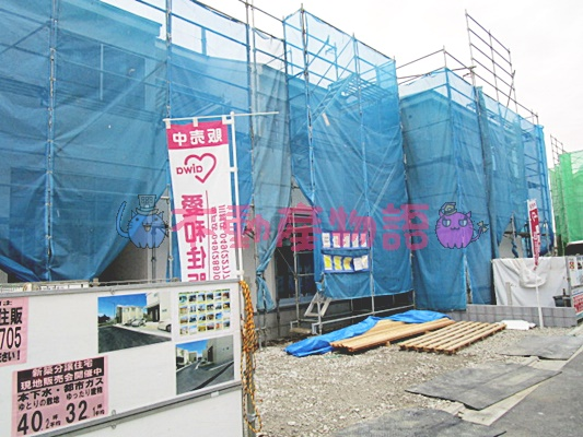 f:id:aiwaj:20181216111001j:plain