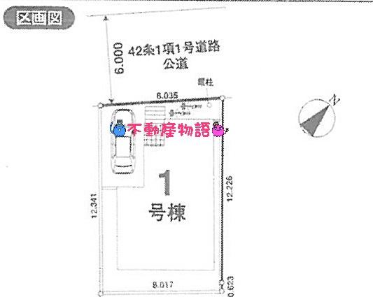 f:id:aiwaj:20190117104109j:plain