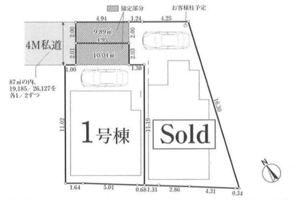 f:id:aiwaj:20190725104301j:plain