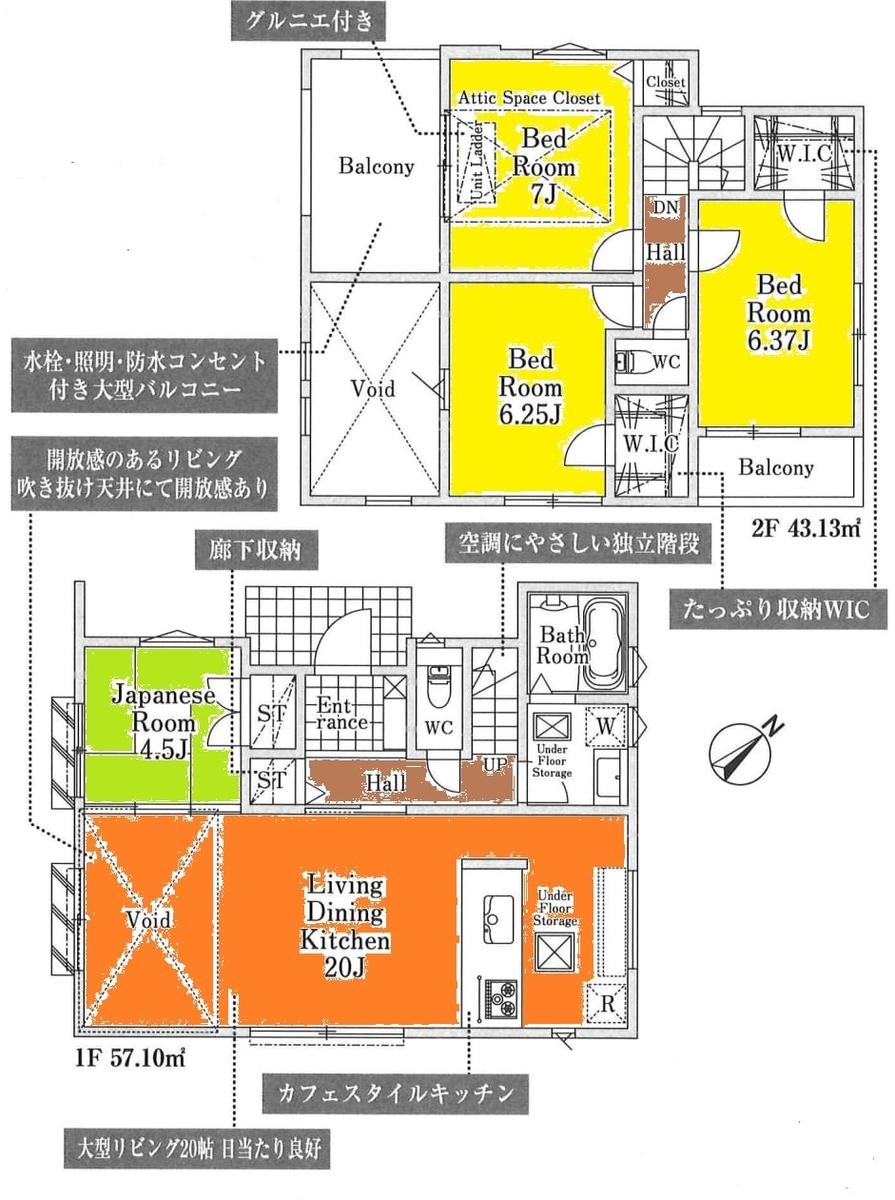 f:id:aiwaj:20190725161543j:plain