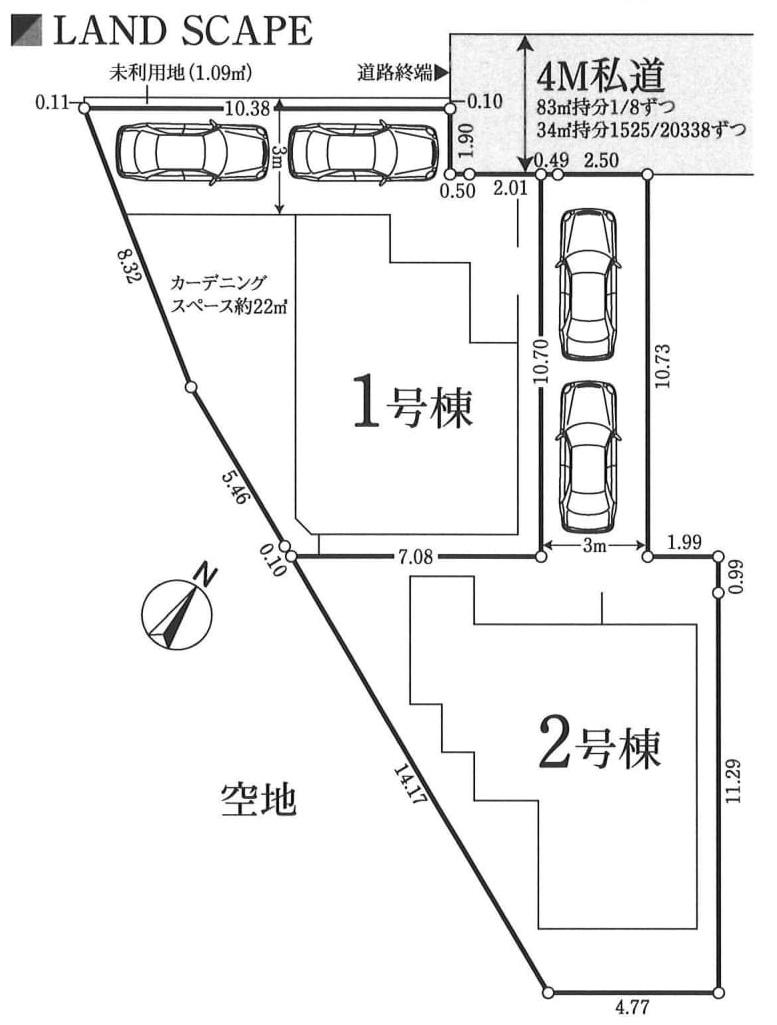 f:id:aiwaj:20190727131926j:plain