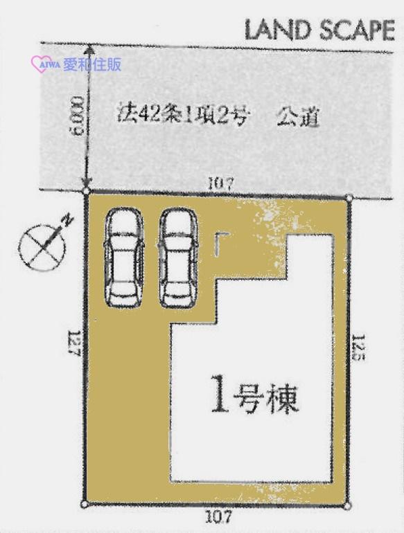 f:id:aiwaj:20191211100508j:plain