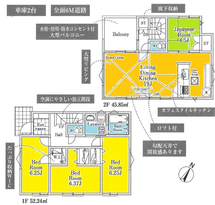 f:id:aiwaj:20191221102117p:plain