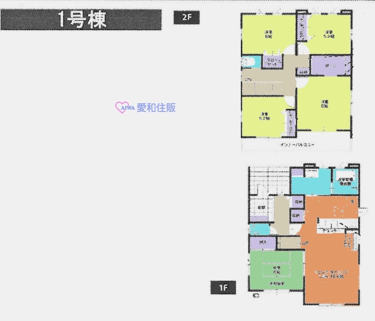 東松山市小松原町の新築一戸建て建売分譲物件1号棟の間取り