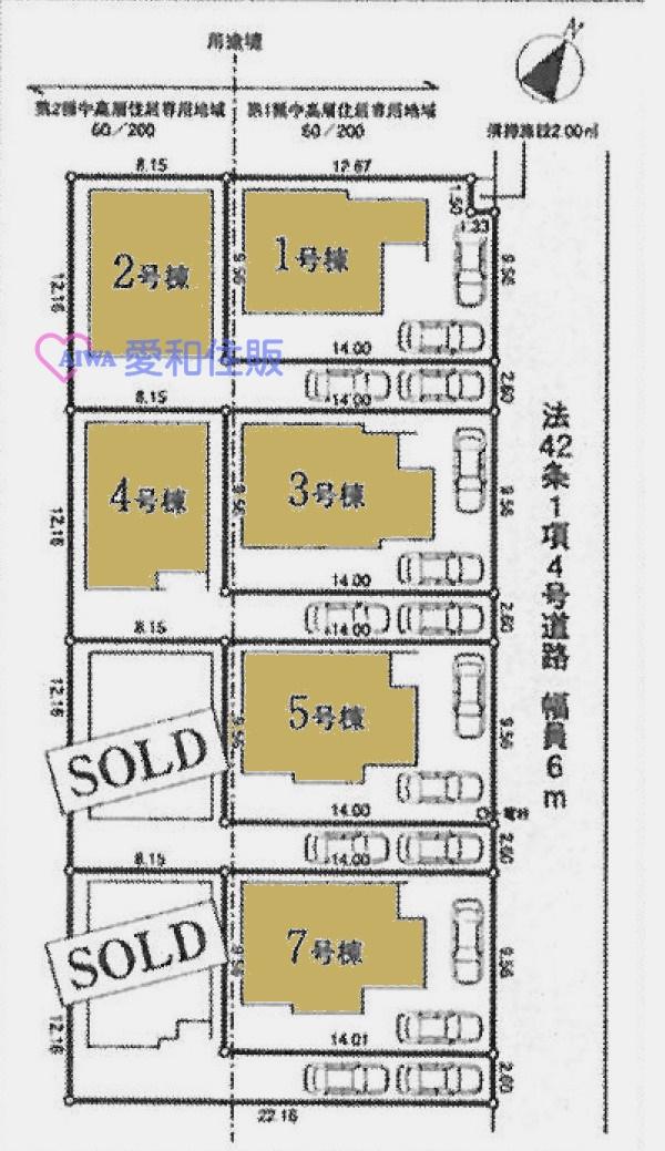 坂戸市石井新築一戸建て建売物件の区画図