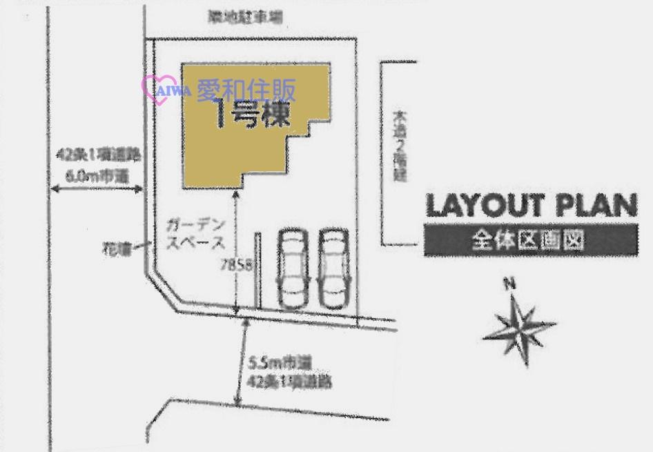 東松山市桜山台の新築戸建て建売分譲物件の地形図