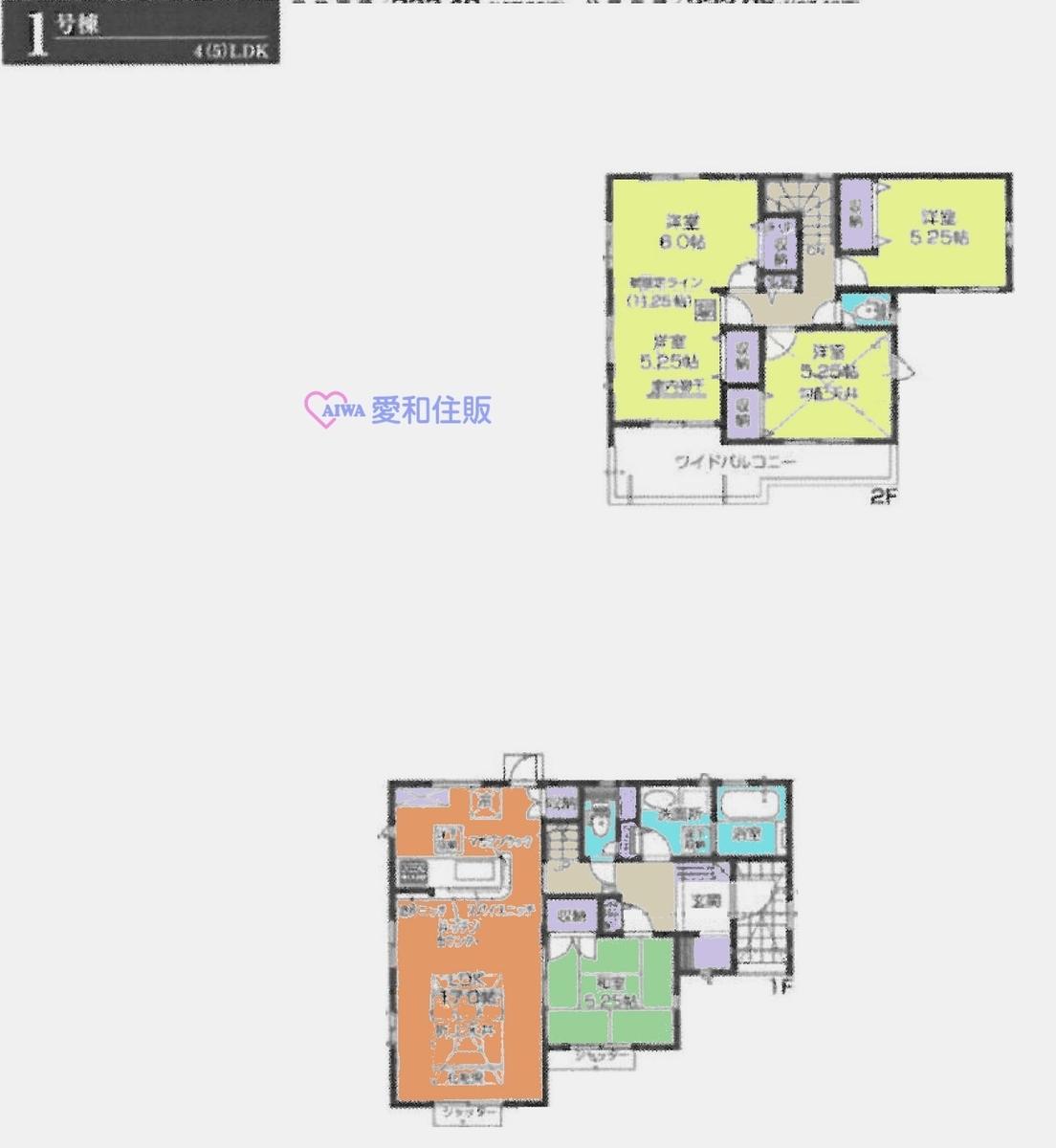 東松山市桜山台の新築戸建て建売分譲物件の間取り図