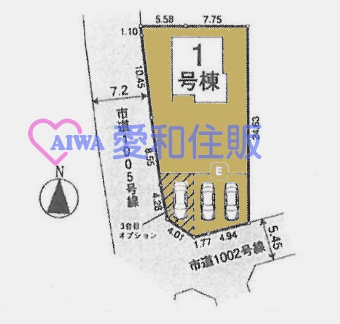坂戸市中小坂新築一戸建て建売物件の区画図