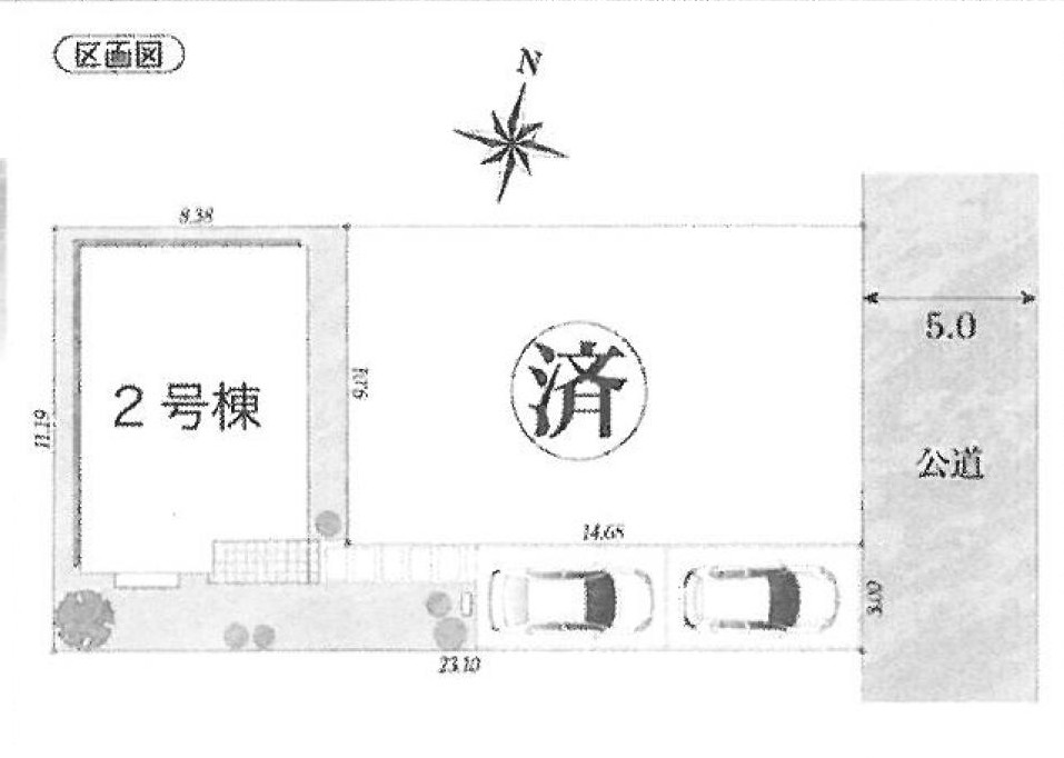 鶴ヶ島市藤金(7期)新築一戸建て建売物件の区画図