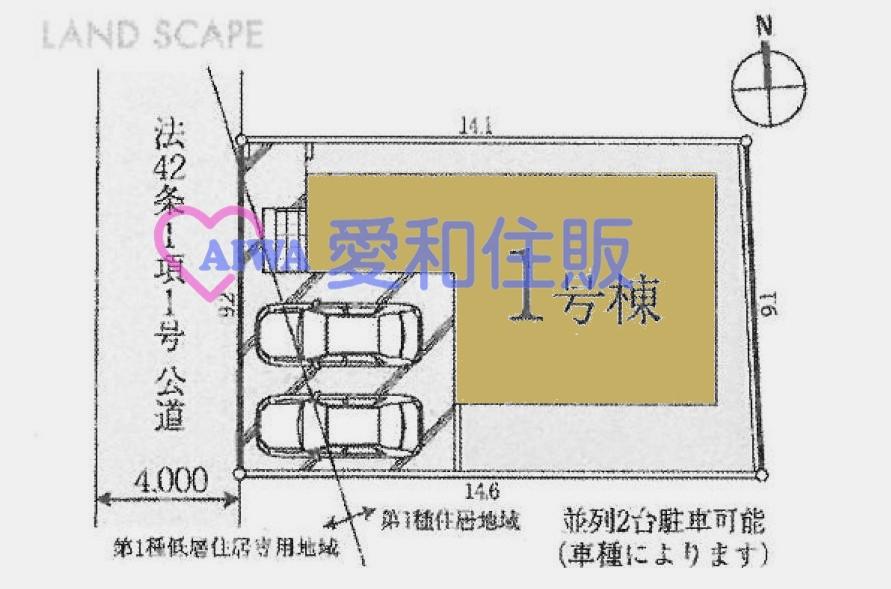 飯能市双柳(14期)新築一戸建て建売物件の区画図