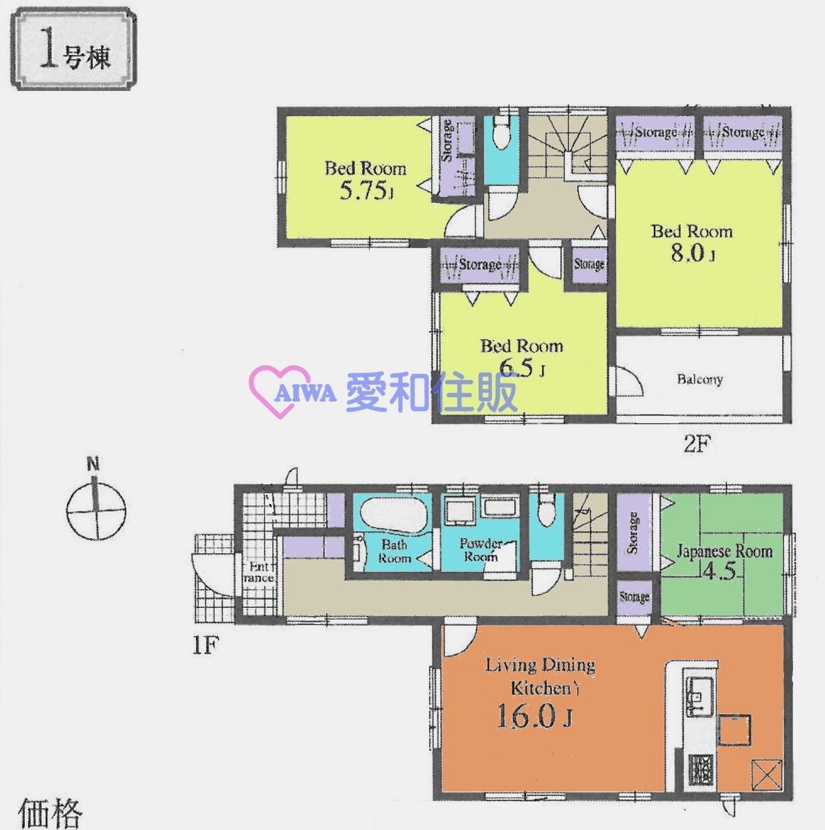飯能市双柳(14期)新築一戸建て建売物件の間取り図