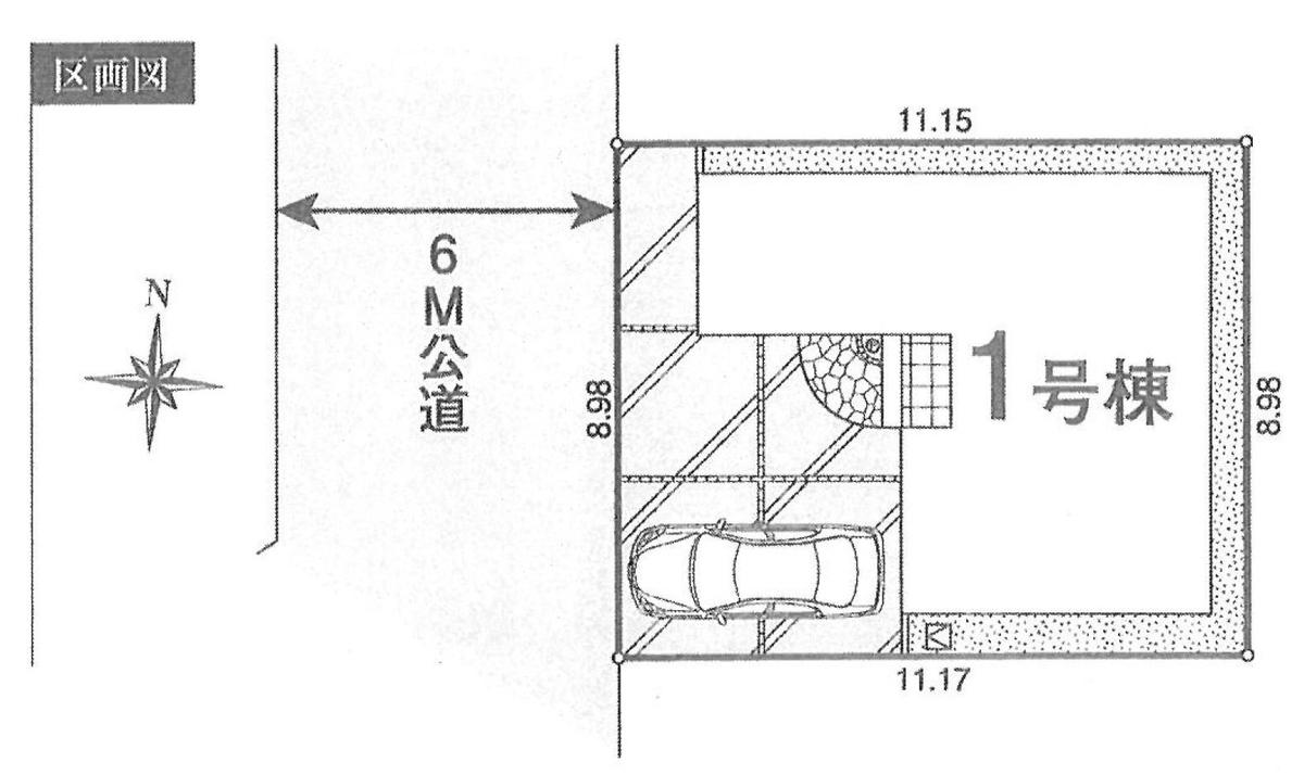 川越市的場(第32)新築一戸建て建売物件の区画図