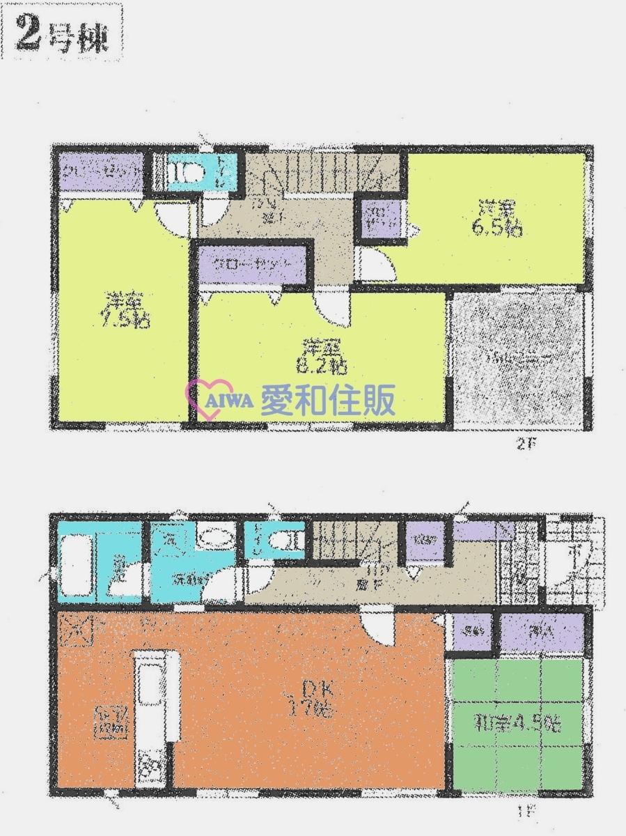 熊谷市樋春新築一戸建て建売物件(2号棟)の間取り