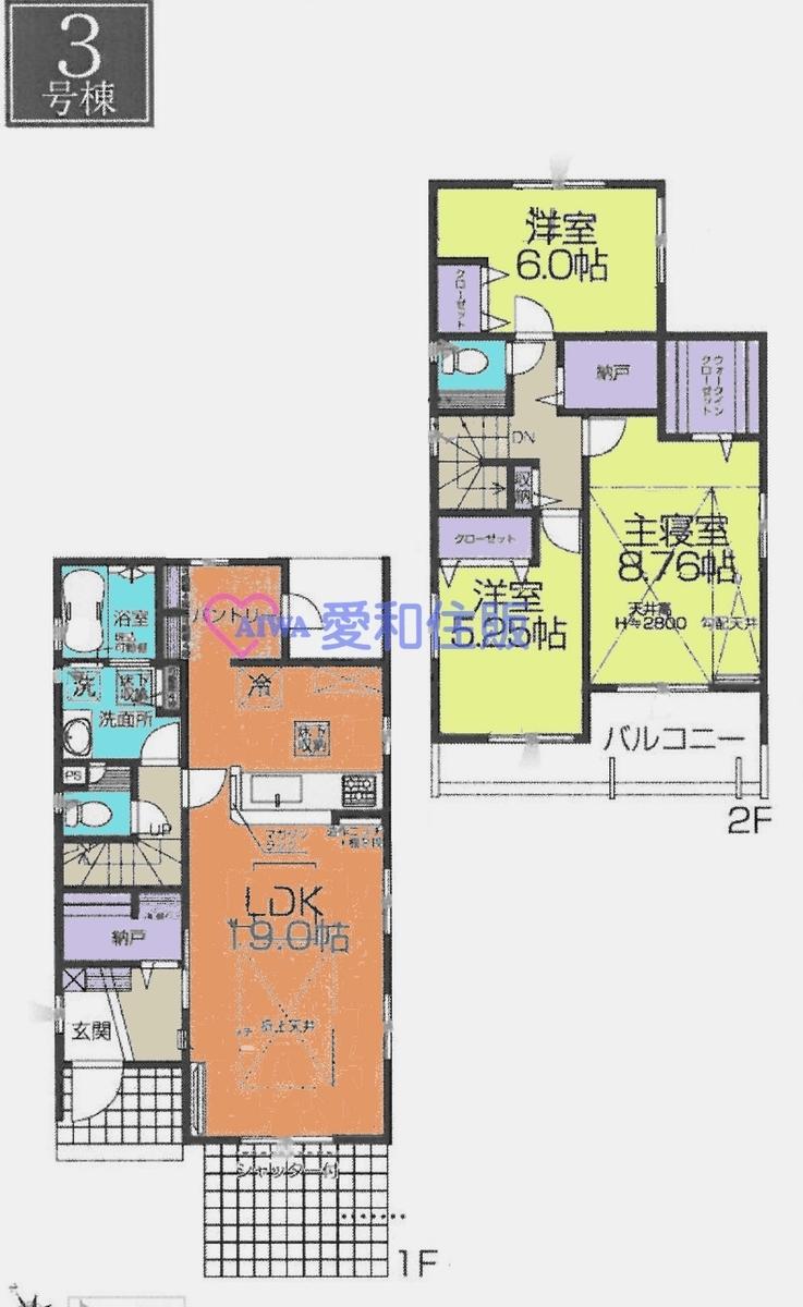 熊谷市籠原南1丁目新築一戸建て建売分譲住宅の3号棟の間取り図