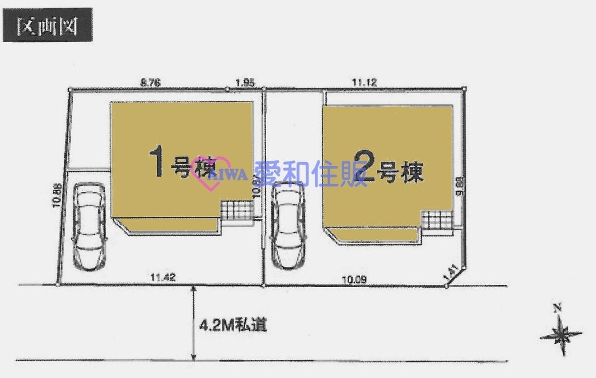 坂戸市清水町新築一戸建て建売物件の区画図