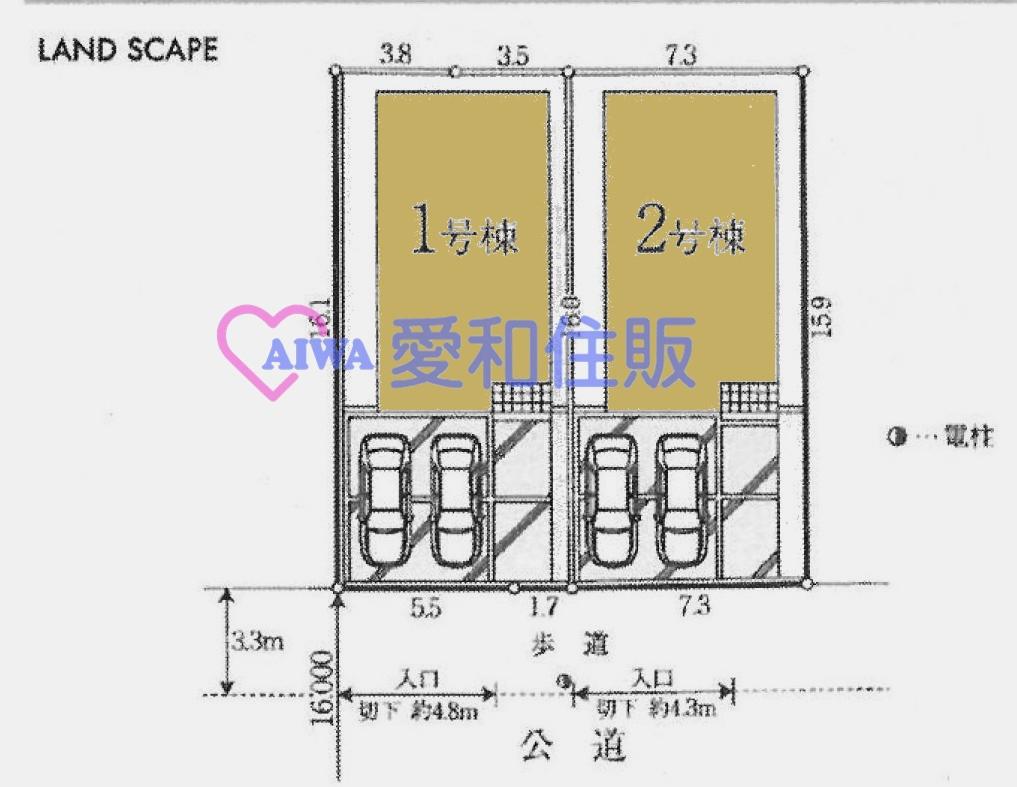 鶴ヶ島市南町1丁目新築一戸建て建売物件の区画図