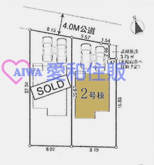 東松山市和泉町新築一戸建て建売物件の区画図