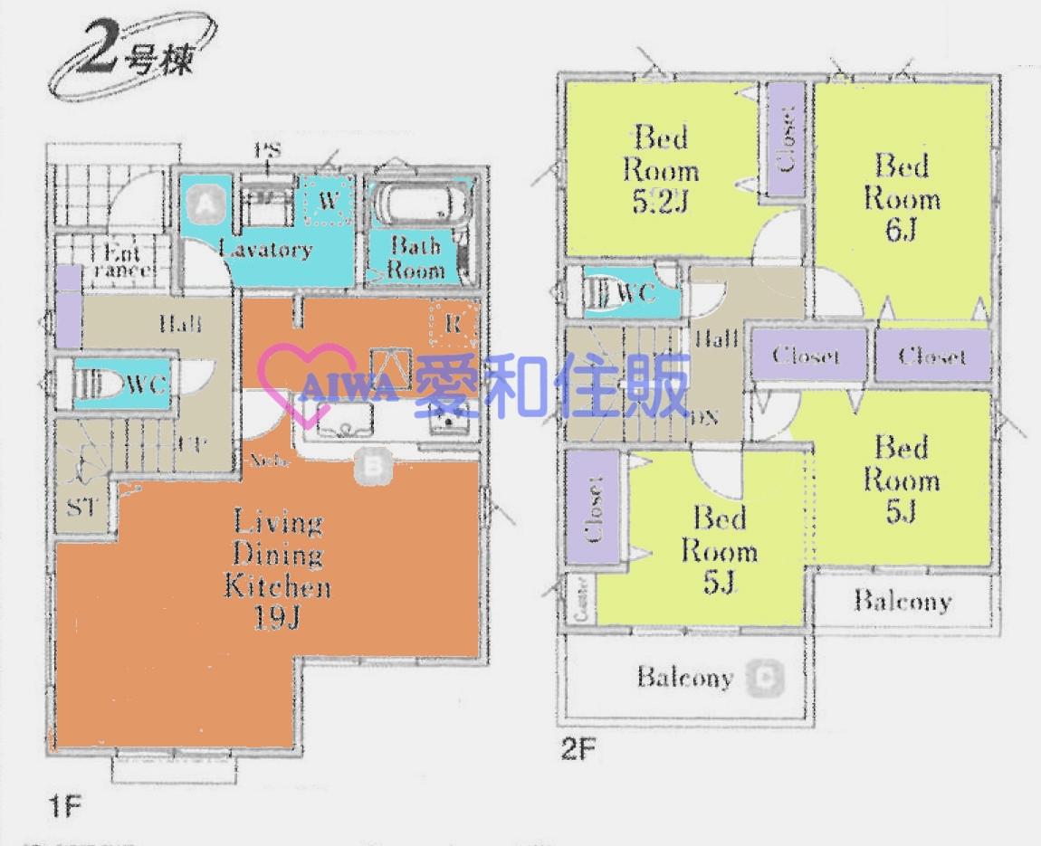 東松山市和泉町新築一戸建て建売物件の間取り図