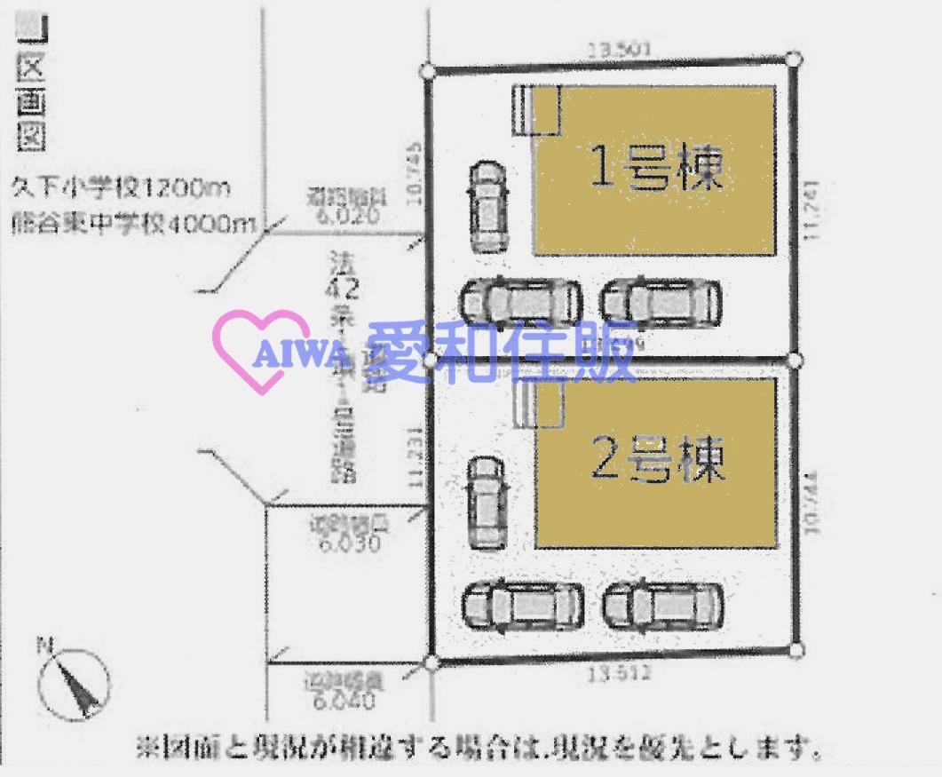 熊谷市久下3丁目新築一戸建て建売分譲住宅の区画図