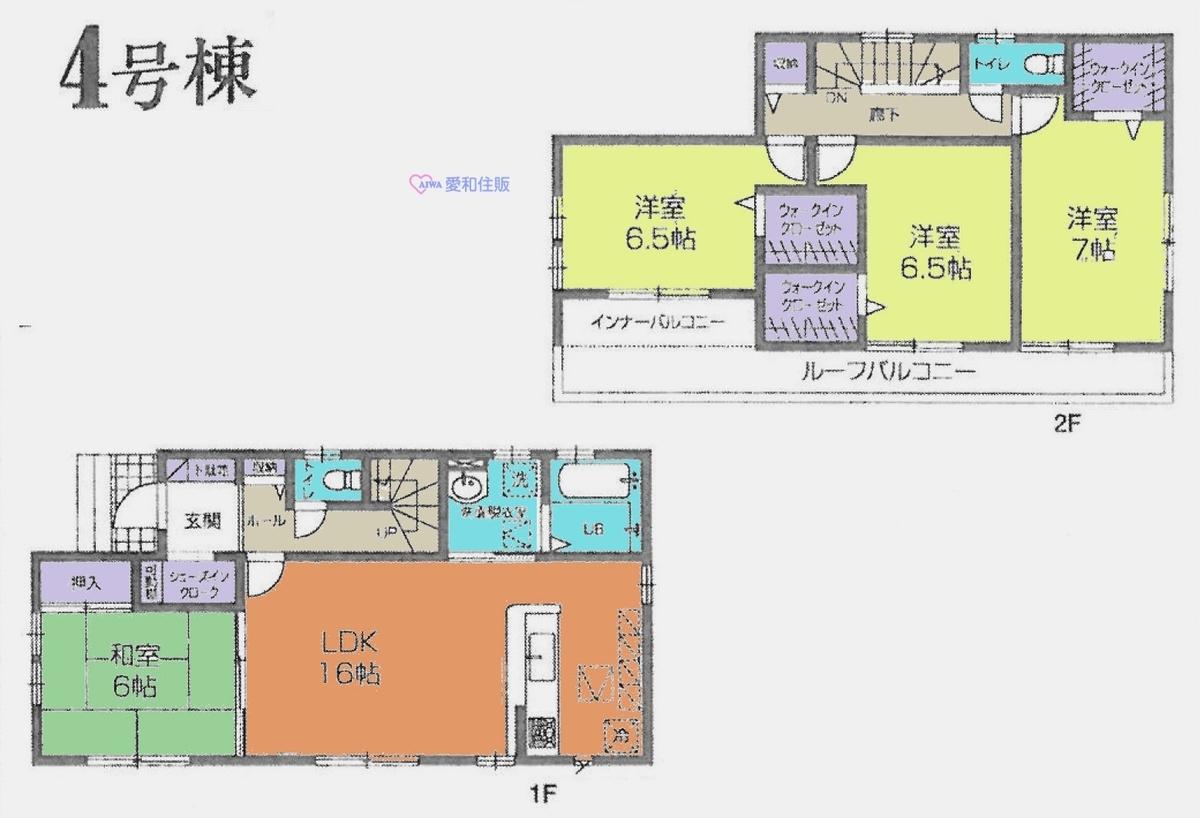 川島町中山新築一戸建て建売分譲住宅4号棟の間取り