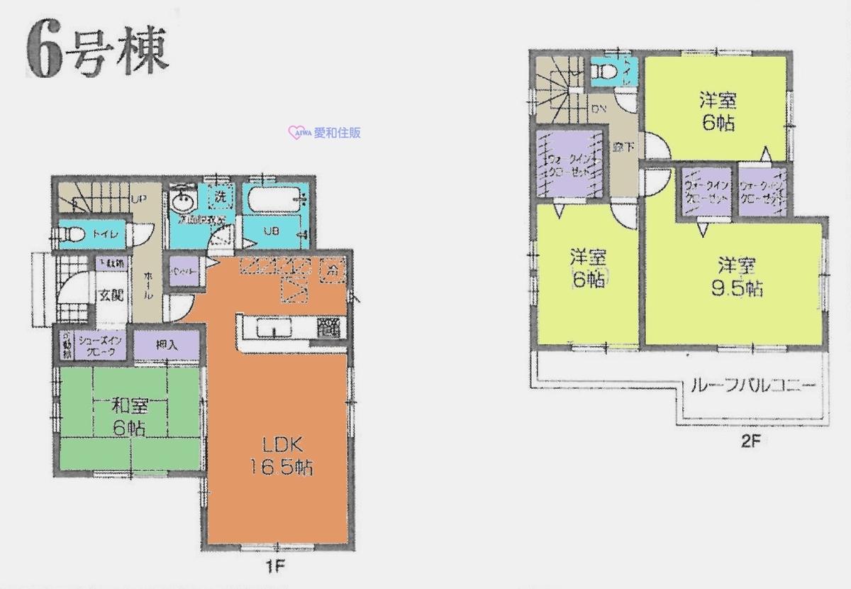 川島町中山新築一戸建て建売分譲住宅6号棟の間取り