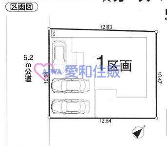 坂戸市鶴舞4丁目新築一戸建て建売分譲住宅の区画図