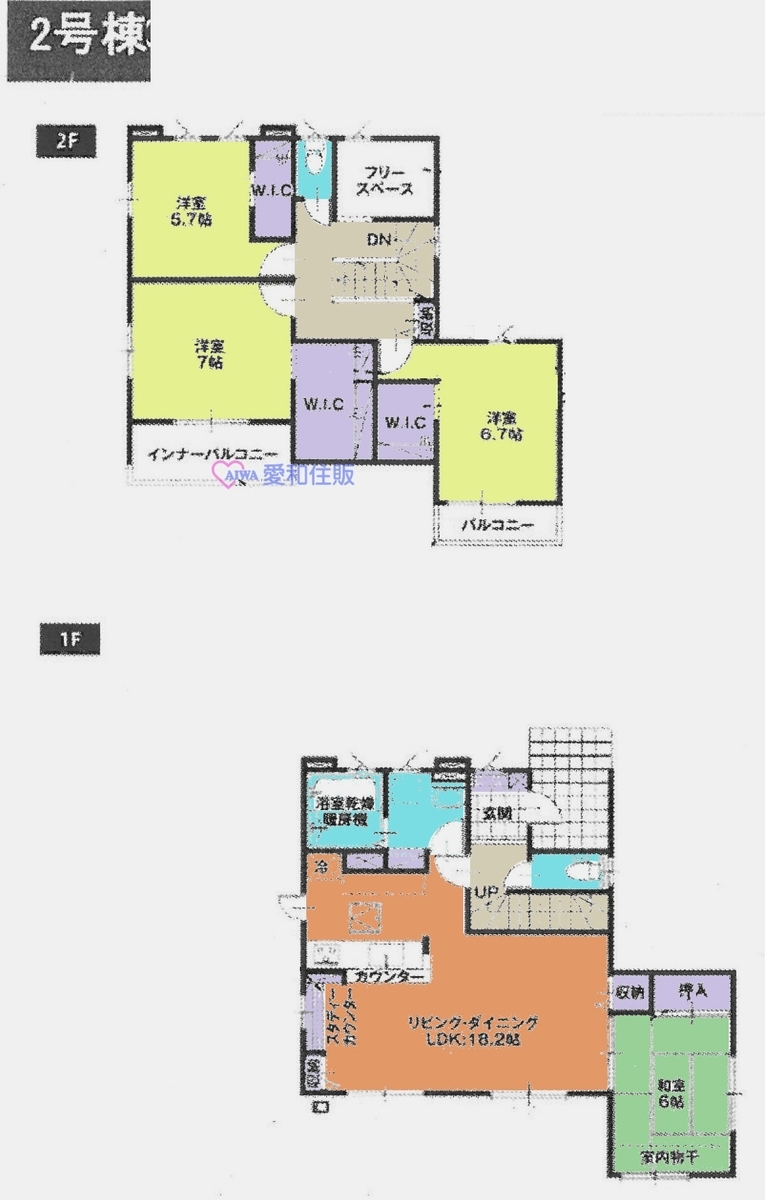 東松山市小松原町新築一戸建て建売分譲住宅の2号棟間取り
