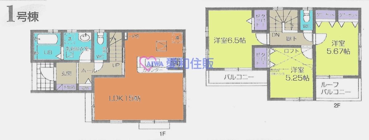 川越市小室新市区一戸建て建売分譲住宅の間取り図