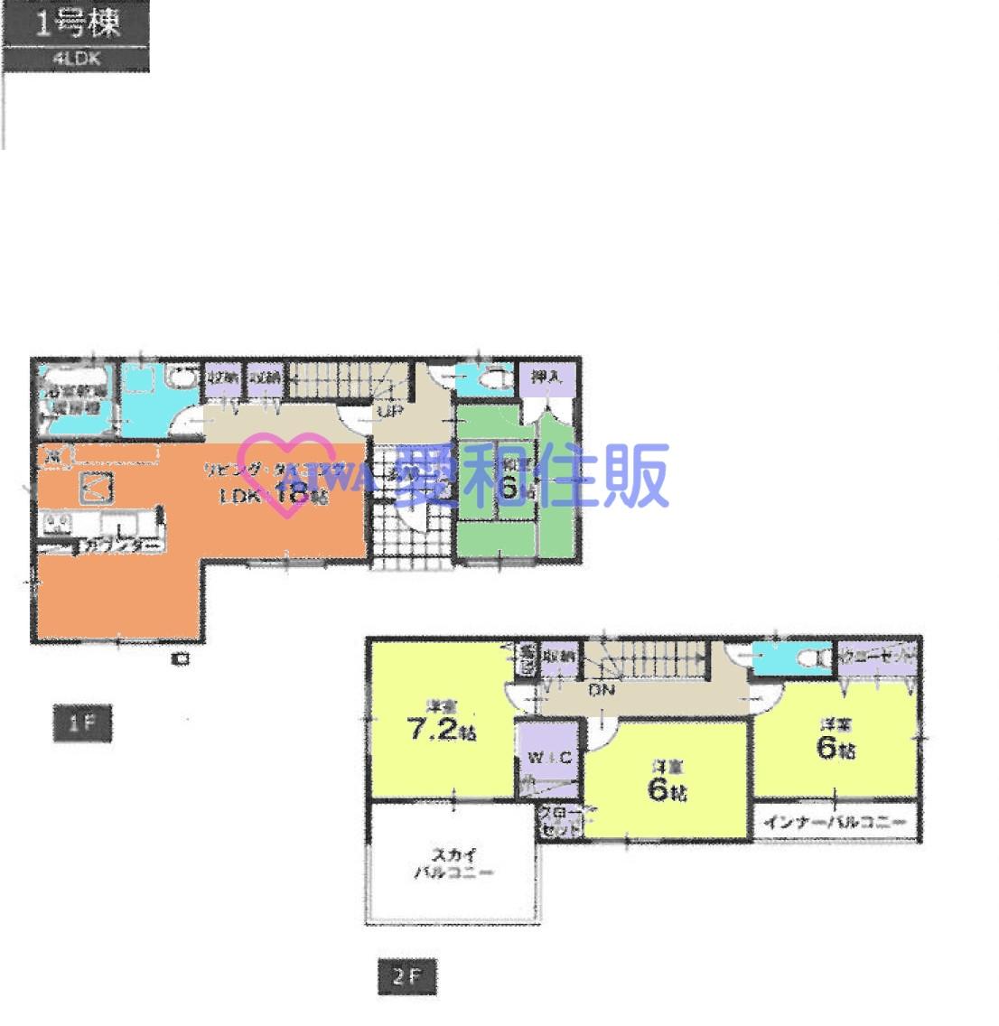 東松山市松葉町2丁目新築一戸建て建売分譲住宅の1号棟間取り図